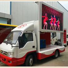 滁州广告宣传车图片
