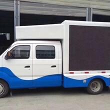 玉溪LED广告车宣传车低价促销图片