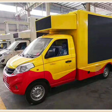 淮南广告宣传车图片