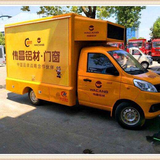程力威廣告宣傳車,福田廣告車規格