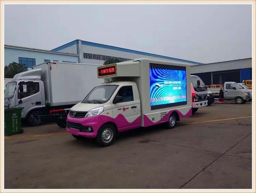 梧州市LED宣傳車廠家款式