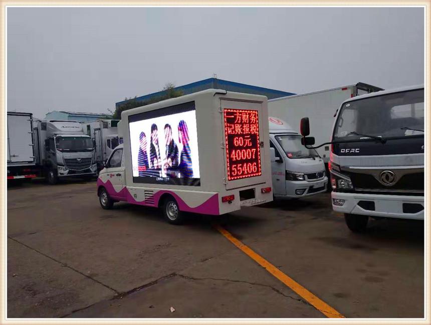 樂山市LED宣傳車廠家款式