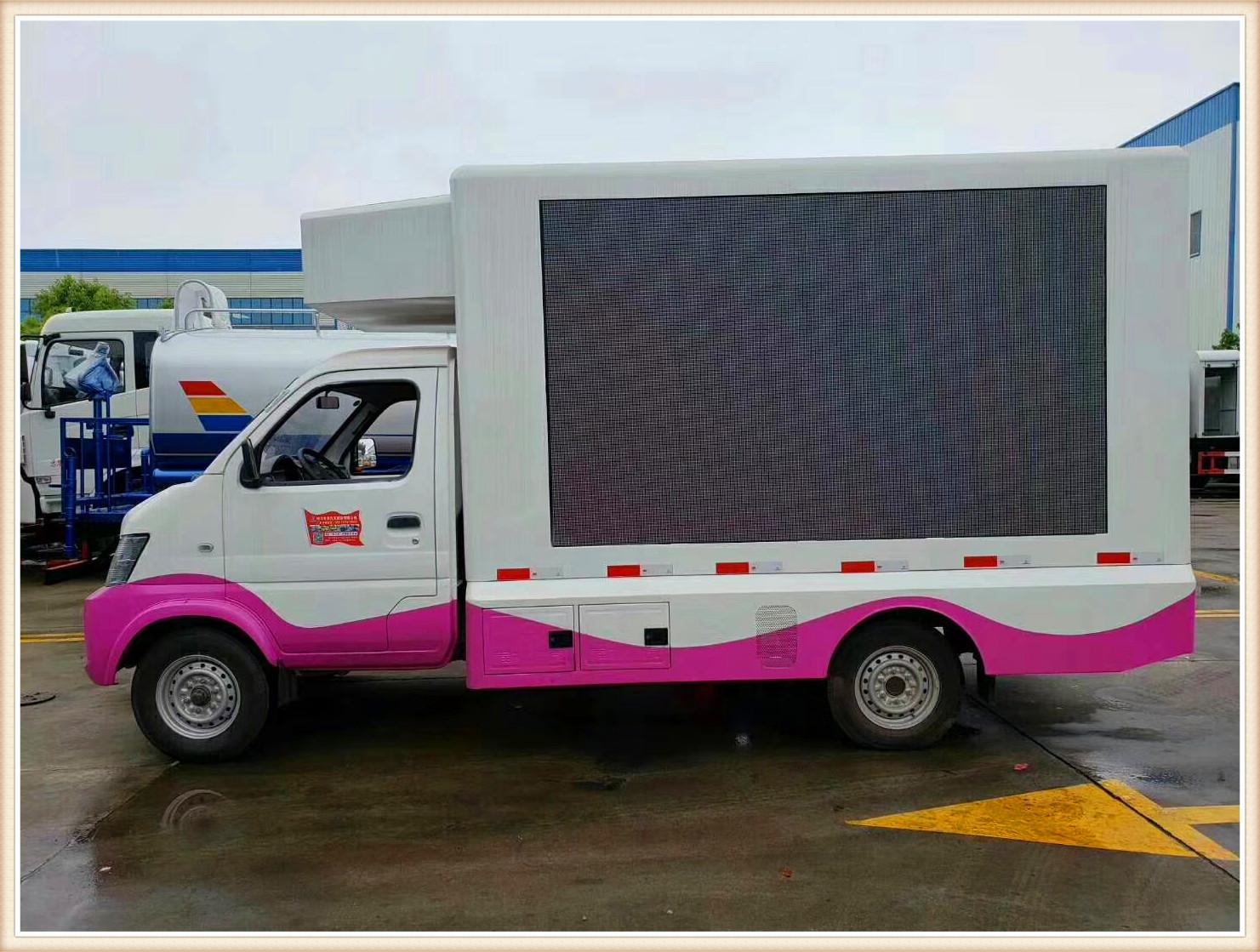 大理州LED宣傳車廠家款式