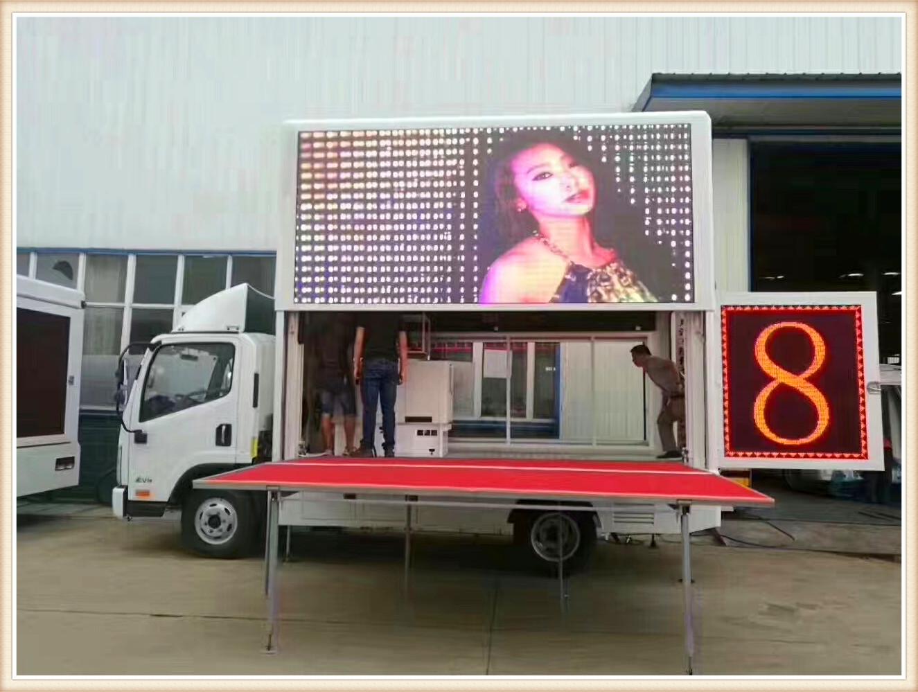 鶴崗市LED宣傳車廠家款式
