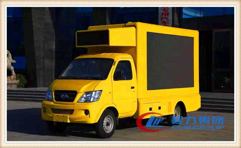 蕪湖市LED宣傳車廠家款式
