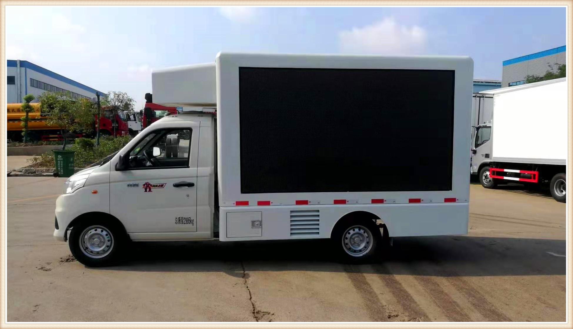 防城港市LED宣傳車廠家款式
