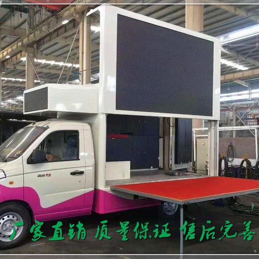 福田LED宣傳車性能可靠,LED廣告宣傳車
