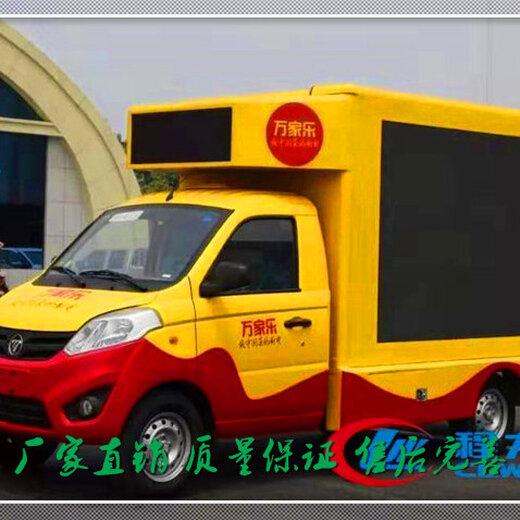 濟寧市LED廣告宣傳車廠家款式
