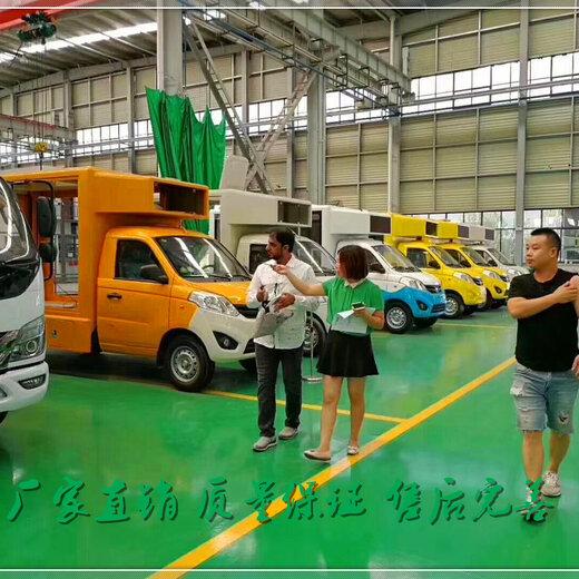 衡陽市LED廣告宣傳車廠家款式