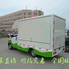 赣州售货车厂家直销摆摊神器图片
