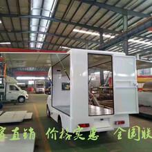 九龙坡售货车厂家直销摆摊神器图片