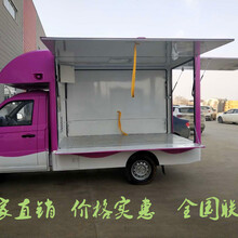 鹤壁售货车厂家直销摆摊神器图片