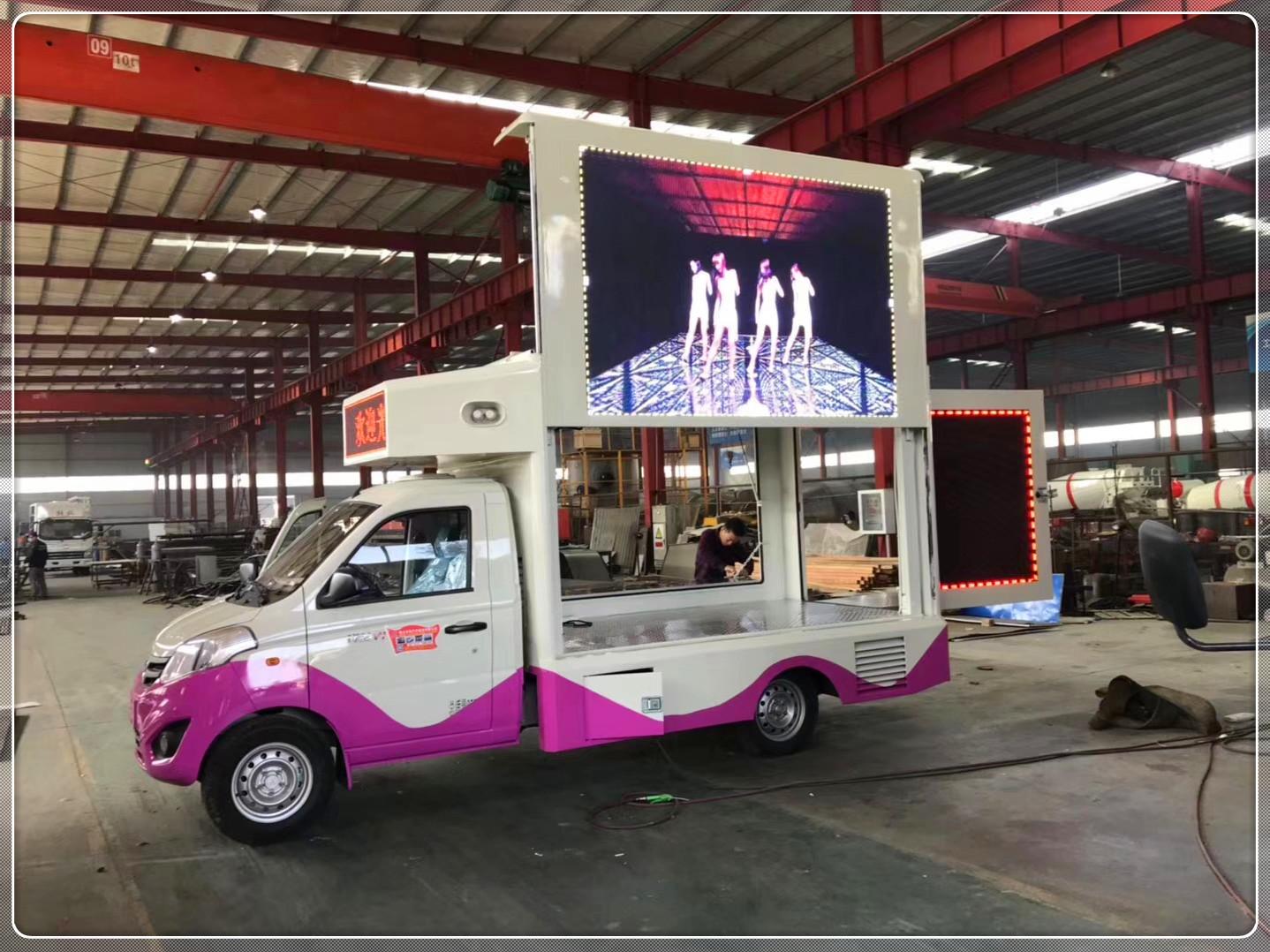 吉安LED廣告宣傳車精品推薦