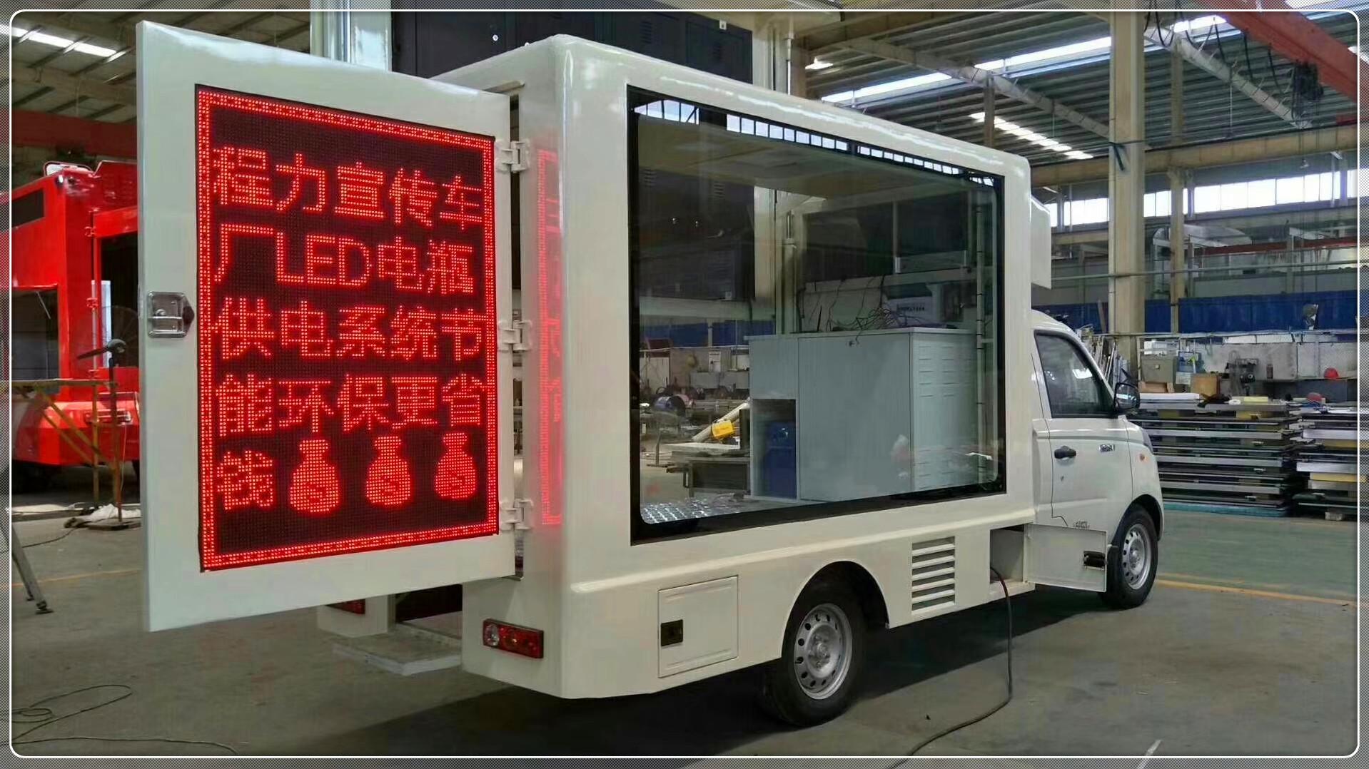 張掖LED廣告宣傳車精品推薦
