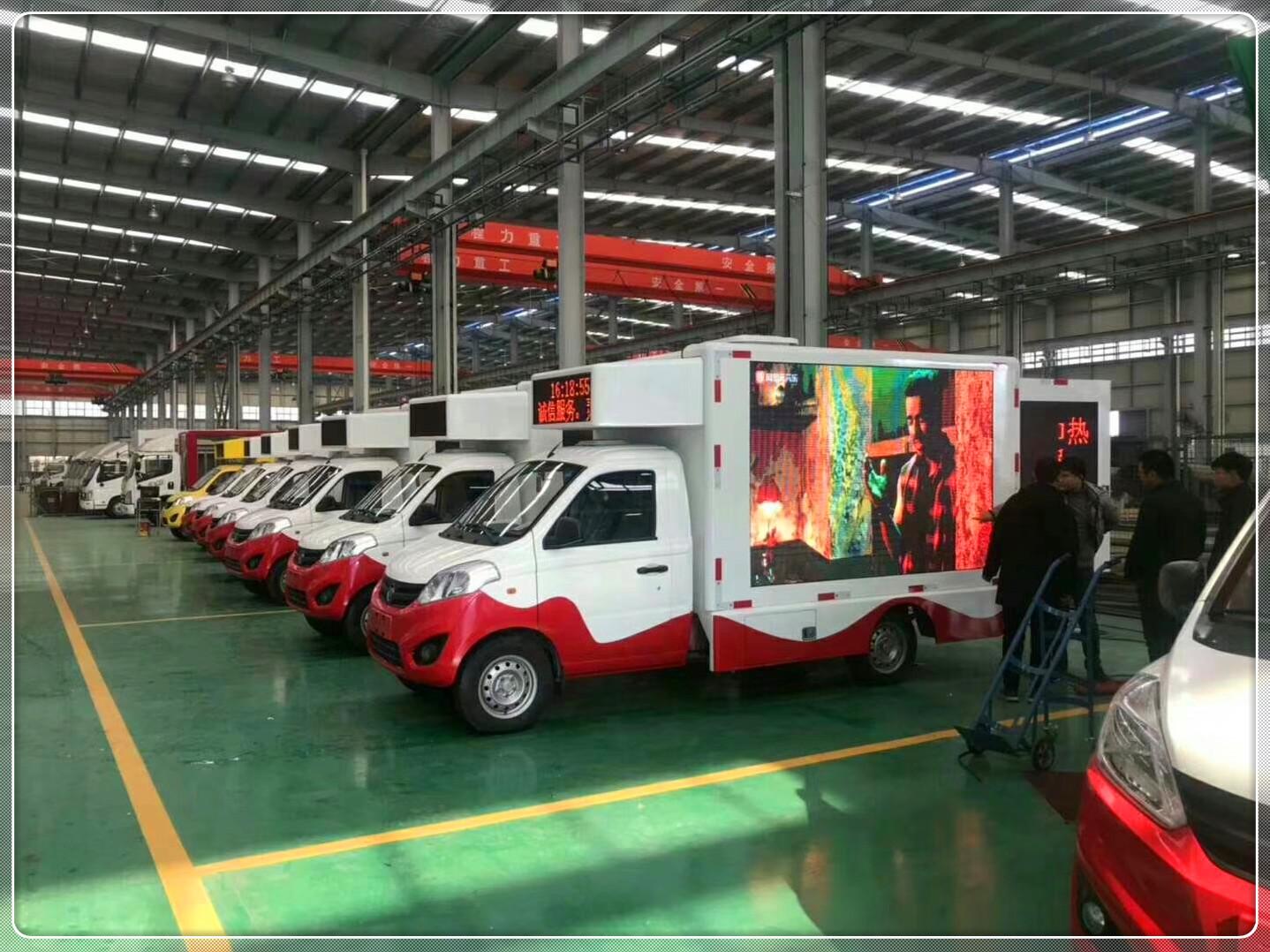 安慶LED廣告宣傳車推薦