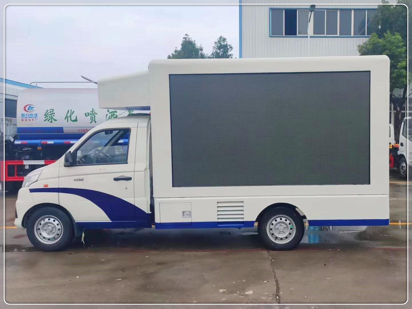 永州LED廣告宣傳車精品推薦