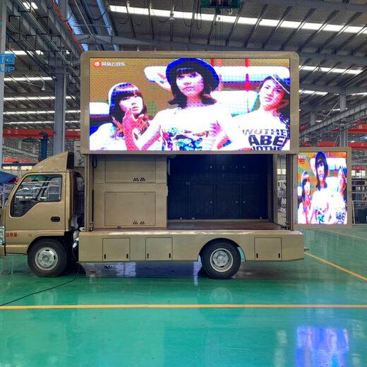 烏海LED廣告宣傳車程力供應