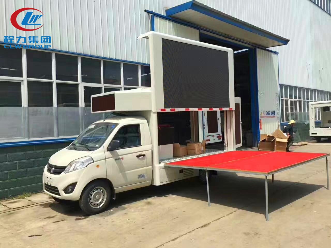 六盤水LED廣告宣傳車程力供應