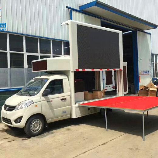 石家莊LED廣告宣傳車程力供應