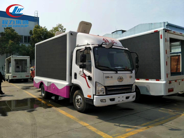 濟南LED廣告宣傳車程力供應