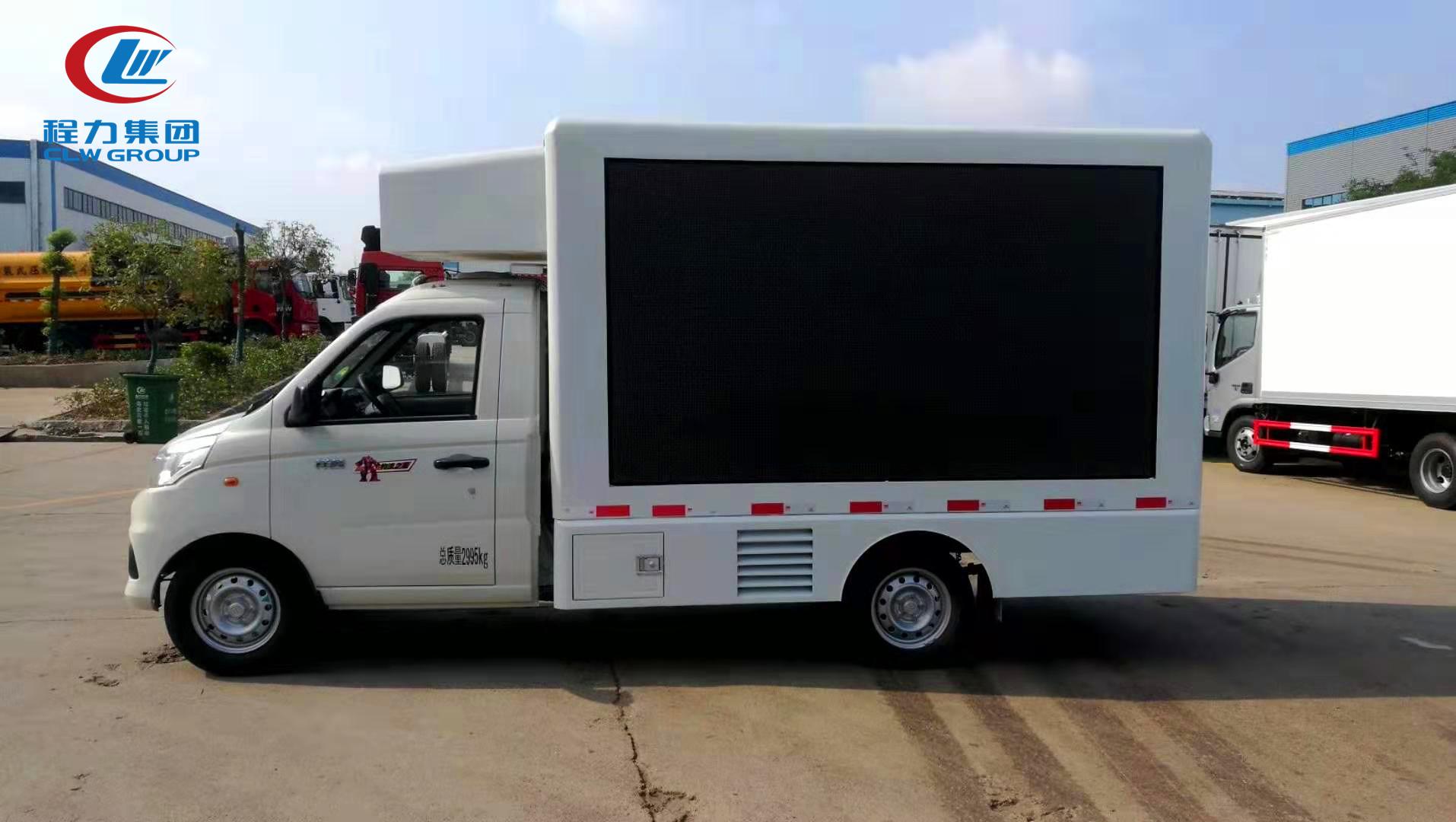 驻马店LED广告宣传车程力供应