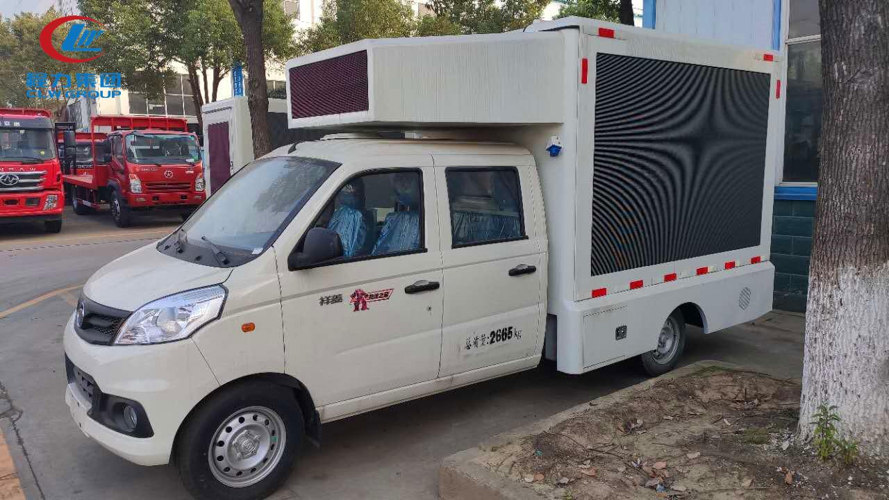 怒江LED廣告宣傳車程力供應