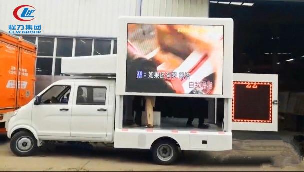 宜賓LED廣告宣傳車程力供應