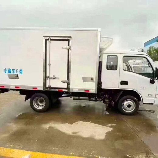 盤錦冷藏車程力廠家