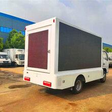 晉城廣告車宣傳車價格程力廣告車宣傳車報價2020