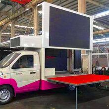 七臺河廣告車宣傳車價格程力廣告車宣傳車報價2020