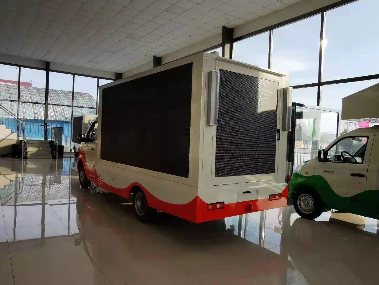 海南廣告車宣傳車程力廠家價格2021