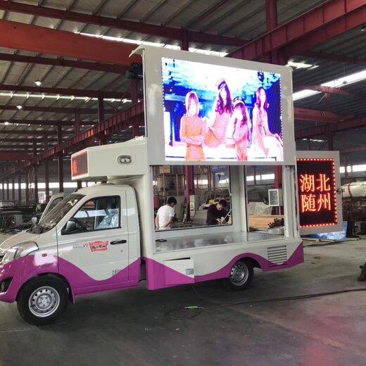 伊春廣告車宣傳車程力廠家價格2021