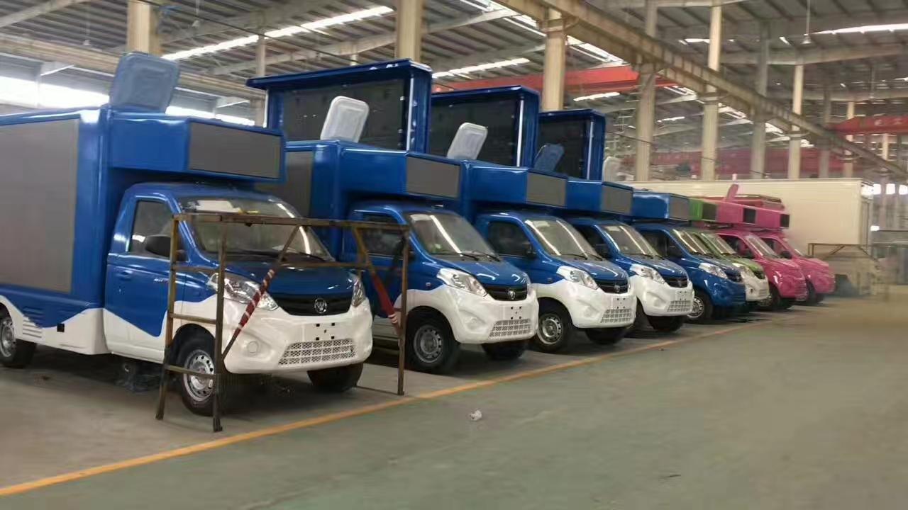 蘇州廣告車宣傳車程力廠家價格2021