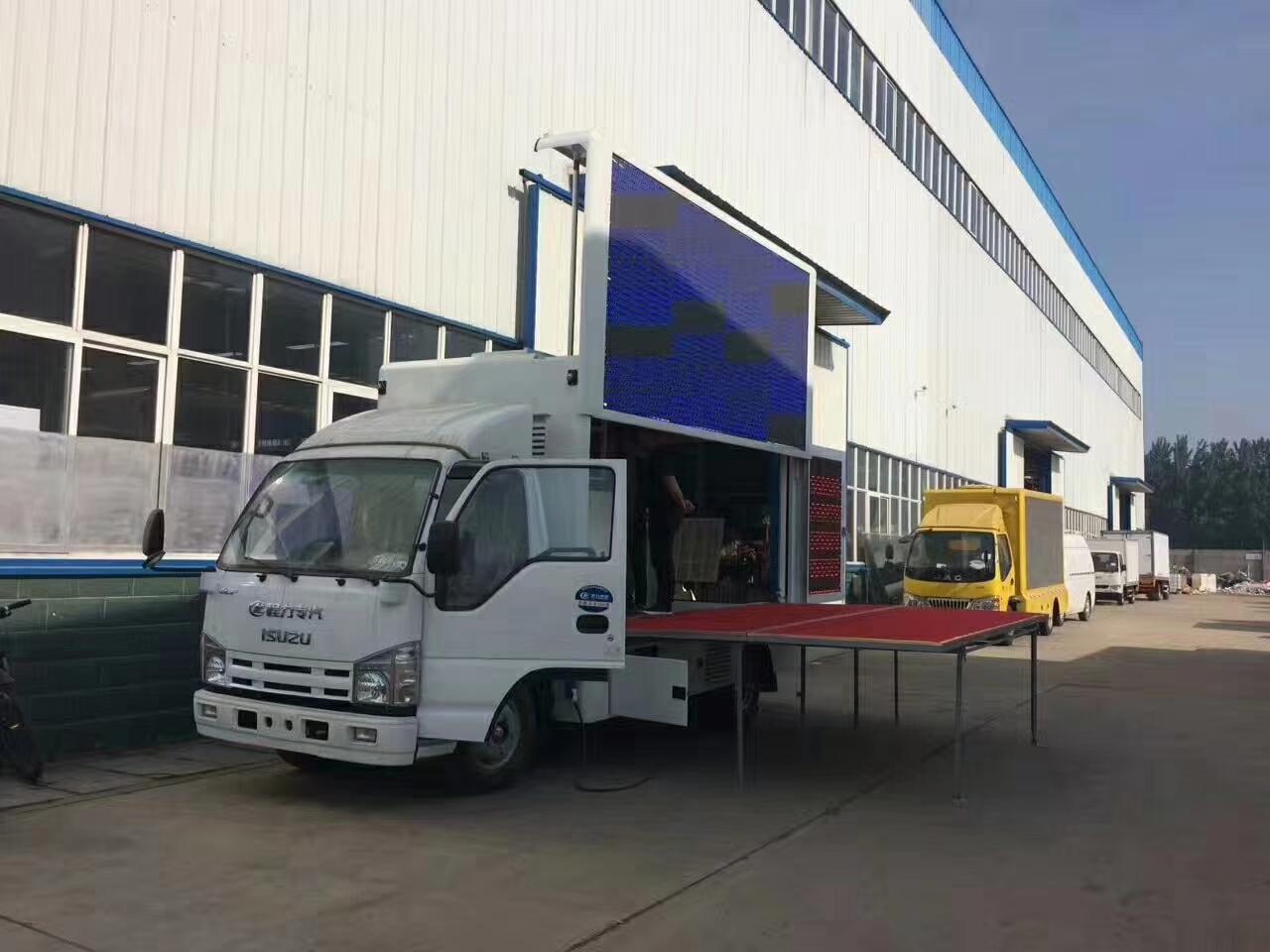 銅陵廣告車宣傳車程力廠家價格2021