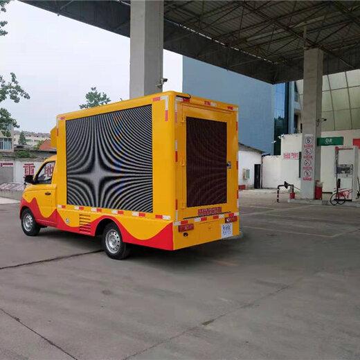淄博小型廣告宣傳車報價多少錢