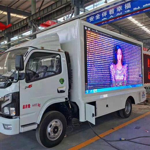 廣安4.2米廣告宣傳車價格多少錢