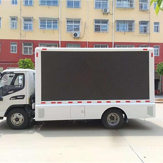 銅陵4.2米廣告宣傳車價格多少錢