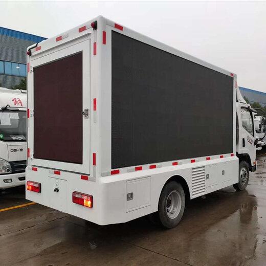 金昌4.2米廣告宣傳車價格多少錢