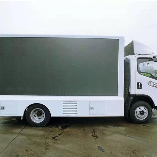 廣州4.2米廣告宣傳車廠家供應