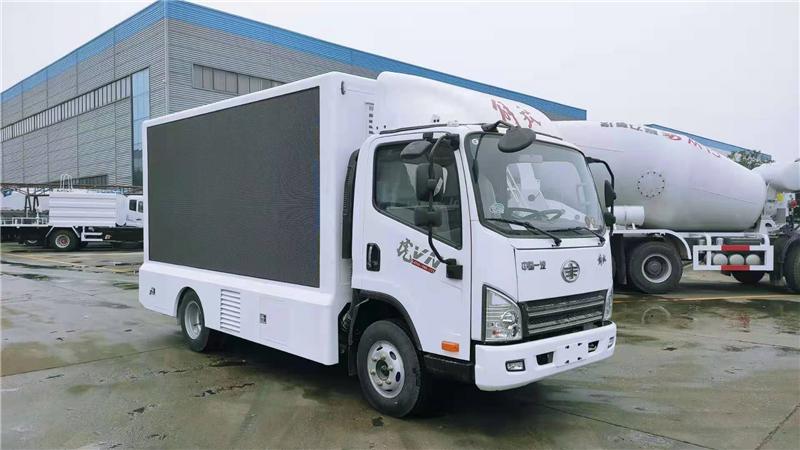 湘潭4.2米廣告宣傳車價格多少錢