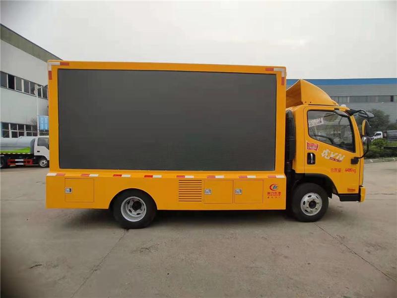 邵陽4.2米廣告宣傳車價格多少錢