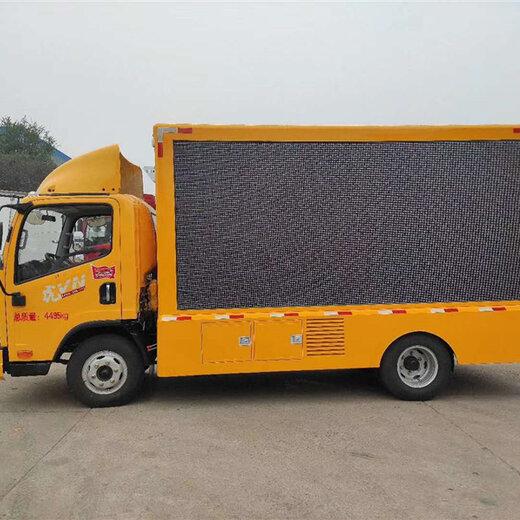 唐山4.2米廣告宣傳車廠家供應