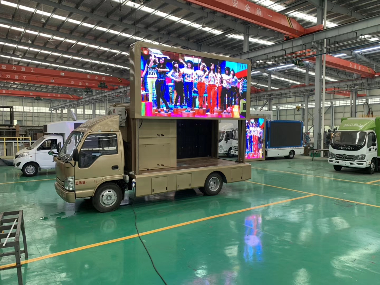 寧波4.2米廣告宣傳車價格多少錢