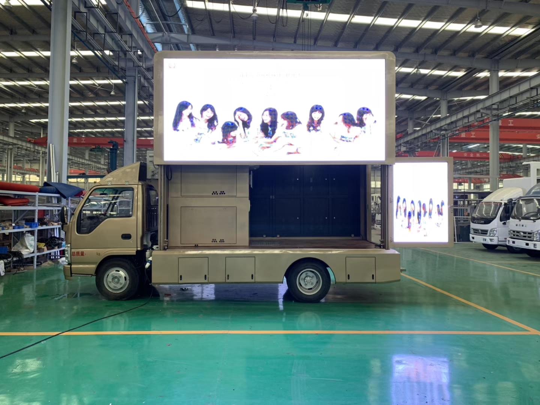 鶴崗4.2米廣告宣傳車價格多少錢