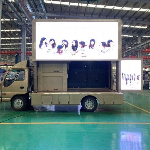 防城港4.2米廣告宣傳車價格多少錢