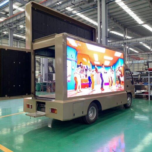咸寧4.2米廣告宣傳車價格多少錢