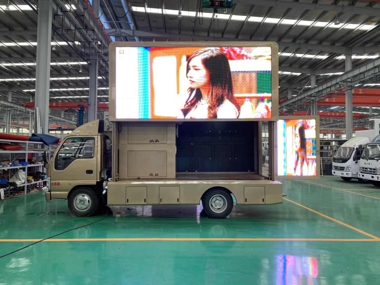 菏澤4.2米廣告宣傳車價格多少錢