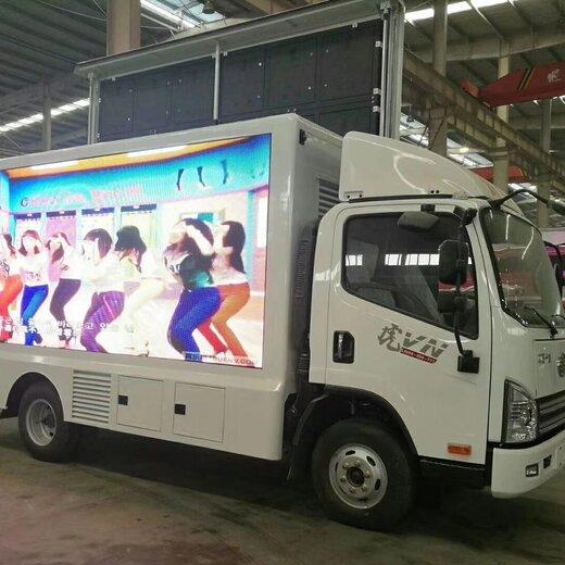 龍巖4.2米廣告宣傳車價格多少錢