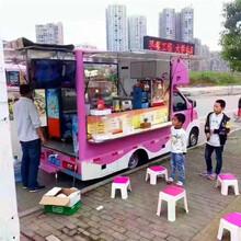 丽江售货车,小吃车价格多少钱图片