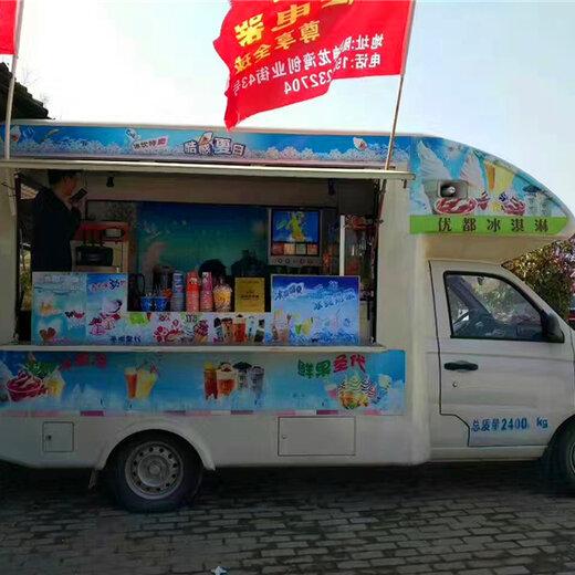 西安售貨車,小吃車價格多少錢